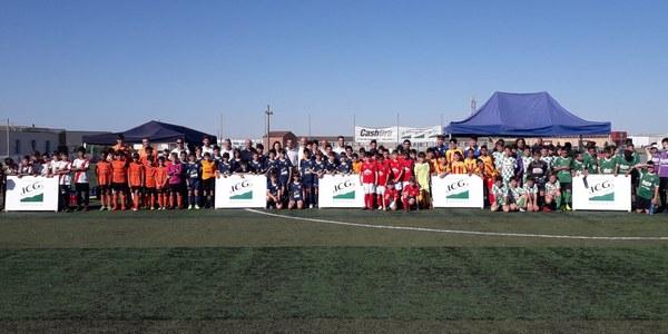 Més de 150 infants participen en la 4a edició del torneig ICG Mig Segrià Cup